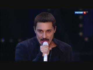 Дима Билан — «Девочка не плачь» («Песня года 2018»)