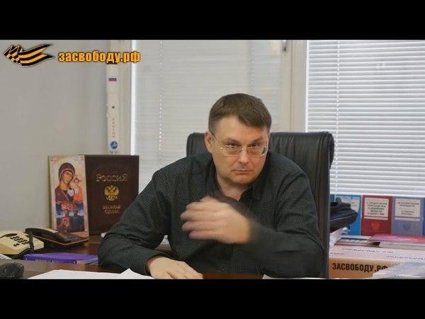 Для чего были убиты дети в Кемерово
