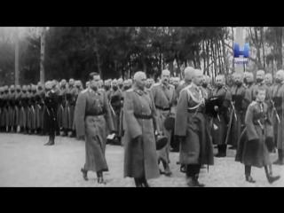 Николай и Александра: Последние монархи России 2 серия / Nicholas and Alexandra: The Letters (2017)