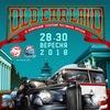 OLD CAR LAND : 28 вересня - 30 вересня 2018