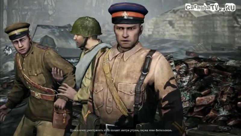 BadComedian ошибся в России ЛЮБЯТ Company of Heroes 2 (sc2tv.ru Adolf[RA])