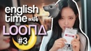 English Time with LOONA 3