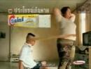 АРХИВ МИРОВОЙ КРЕАТИВНОЙ РЕКЛАМЫ.Сумасшедшая азиатская реклама жевательной резинки Это полезно
