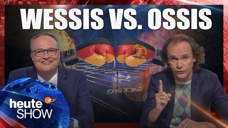 Olaf Schubert schonungslos Das nervt ihn an Wessis | heute-show vom 05.10.2018