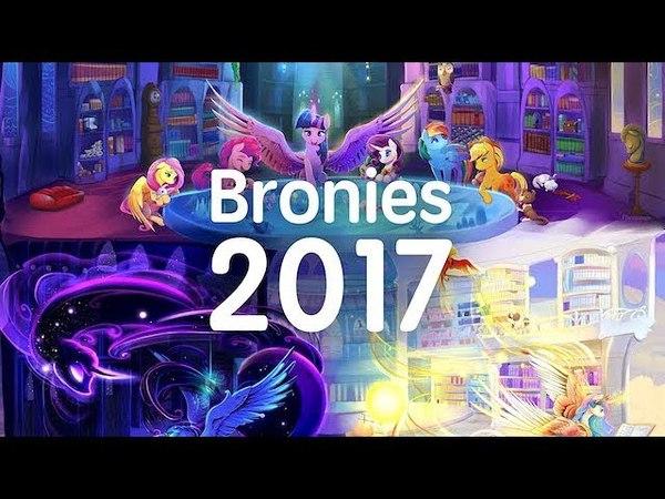 Bronies 2017