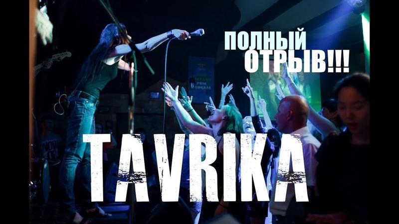 Группа TAVRIKA. Драйвовая кавер-группа на праздник в Краснодаре, Сочи, Крыму. кавергруппа