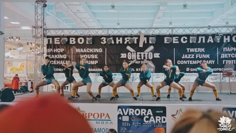 FAMILY DANCE - Dancehall, Тотем Дракона, Ямайка на Волге | Танцы Оренбург
