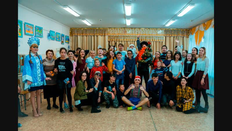 Новый год в Коррекционной школе №2