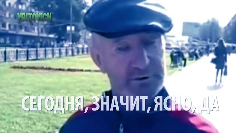 ХОВАНСКИЙ feat. Поцык и другие_ Батя в здании _ REMIX by VALTOVICH