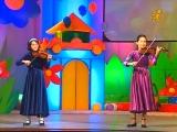 Камила Биҡҡолова һәм Асия Ғарипова - Башҡорт халыҡ көйҙәренә теҙмә