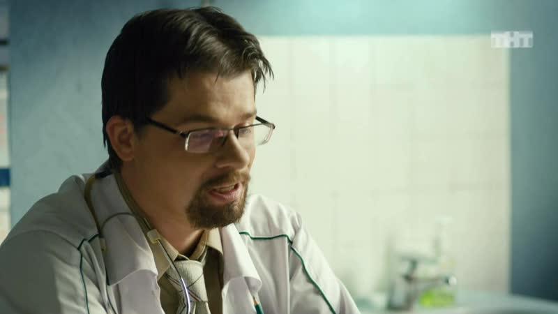 ХБ - Милиционер у врача (хорошее настроение, смешное видео, штраф, врач, хирург, моча, здоровье, больница, погоны, память_.