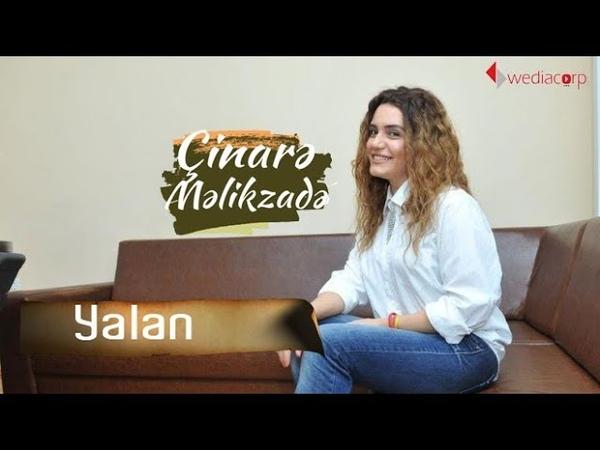 Cinare Melikzade - Yalan | Canlı Performans (Candan Erçetin cover) 2018