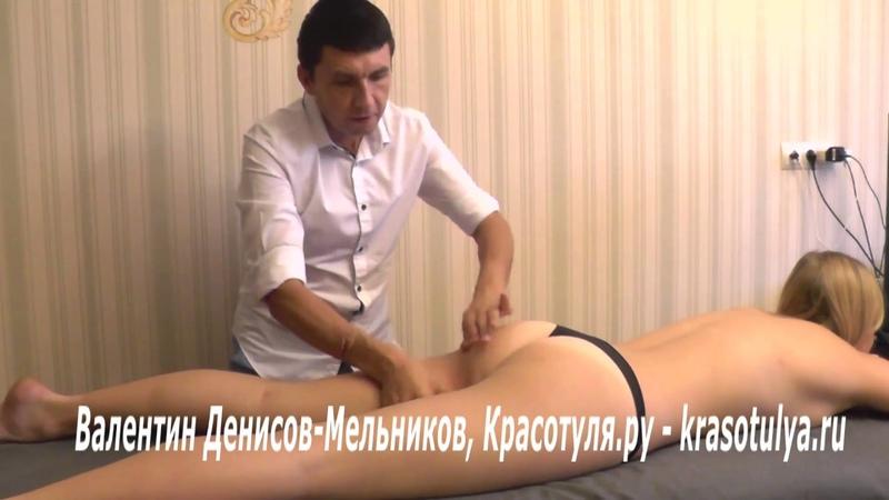 Проессиональный глубокотканный массаж - видео демонстрация. Отзывы клиентки массажиста о телесной терапии Райха, расслабляющих техниках массажа тела.