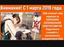 Россия Крым Алушта 2 февраля 2019 Одиночный пикет