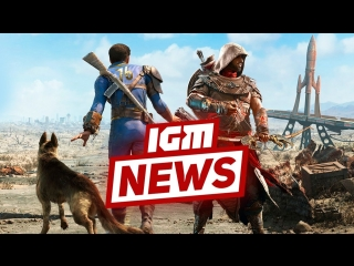IGM News: Fallout 76 и Assassins Creed Odyssey