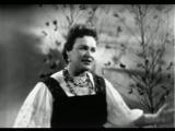 Поёт Людмила Зыкина. 1961. Песня 2.