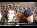 Гангстеры из Приморья охота на милиционеров 2013