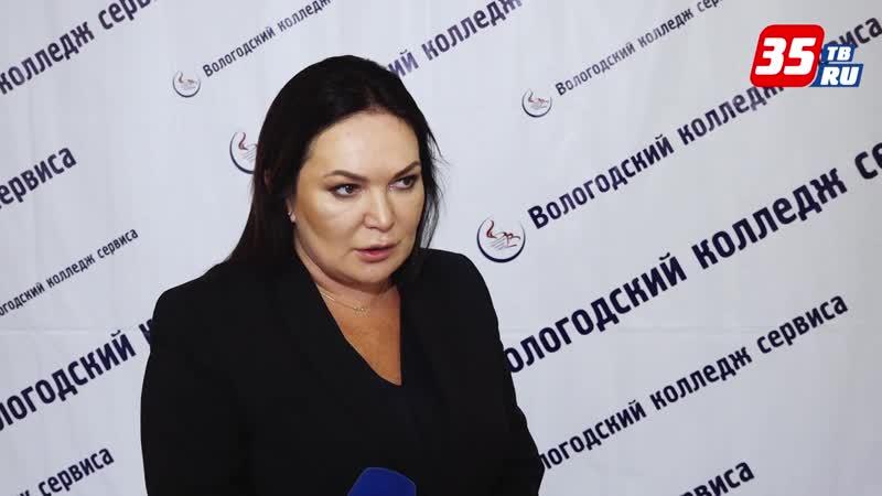 Приемная кампания в колледжи и техникумы стартует в Вологодской области