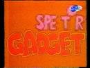 Заставки Инспектор Гаджет и Вуншпунш СТВREN TV, 2002