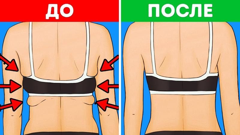10 Упражнений, Которые Избавят от Жира на Спине и Руках за 10 Минут
