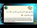 Surat Al Baqarah Ayat 11