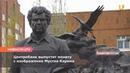 Новости UTV. Новостной дайджест Уфанет (Мелеуз, Исянгулово, Мраково) за 5 сентября
