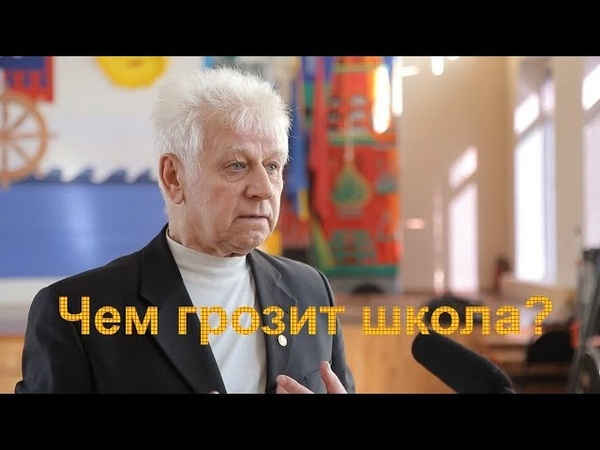 Воспитание мальчиков по женскому типу в школе Владимир Базарный