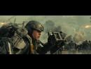 Первая высадка - Грань будущего Edge of Tomorrow фантастика, боевик, приключения, Том Круз,