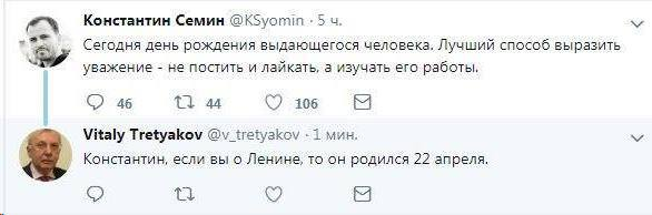 Владимир Золотой  
