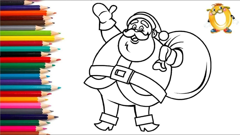 How To Draw Cartoon Santa Claus. Learn colors.