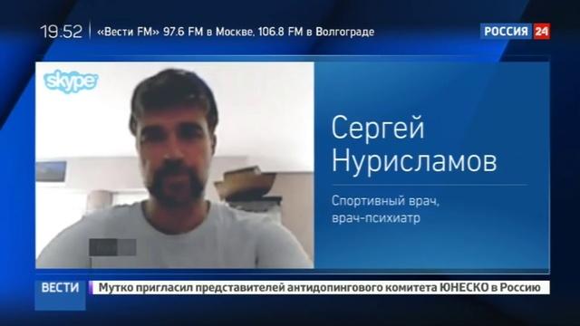 Новости на Россия 24 • Прыжок без парашюта: Люк Эйкинс поделился впечатлениями