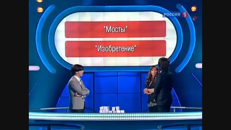 Шоу 10 миллионов 3 09 2011