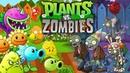 Plants vs Zombi 2 It's About Time - Растения против зомби 2 - Зомби сильнее - Игры с Play Market