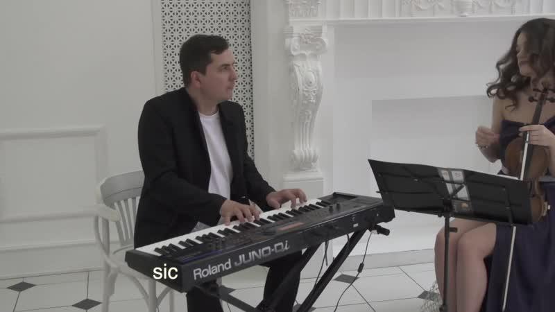 TRIO PARADISE Виктора Смирнова (piano-violine-viola)