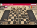Шахматы Запись игры 26 05 2018 Довольно интересная партия