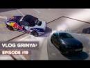 GRINYA VG² 19 🔥 Серые будни дрифтера Дрэг-рейсинг с Сончиком Моя новая тачка Многое другое