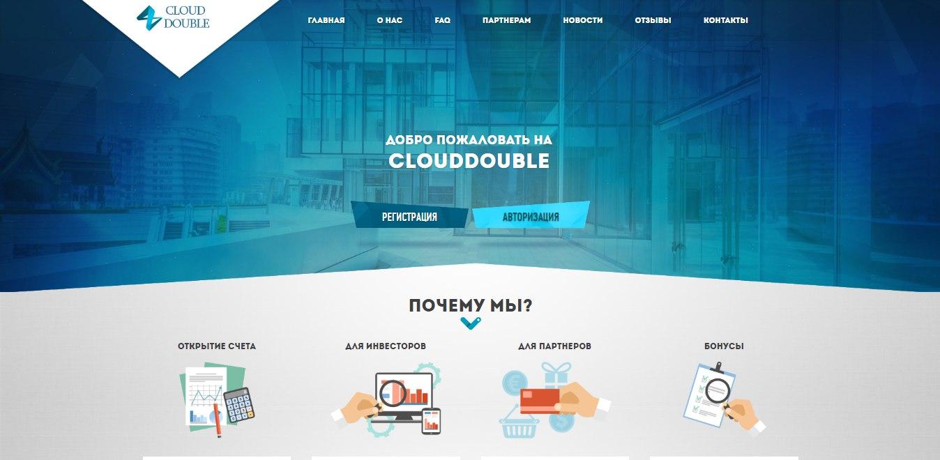Постер к новости Cloud Double