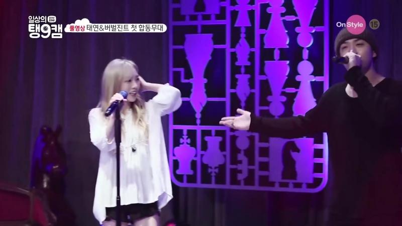 TaeYeon (Feat. Verbal Jint) - I (Live)