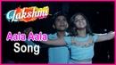 Aala Aala Song Lakshmi Tamil Movie Chennai Spring Boots Enters the Final Ditya Prabhu Deva