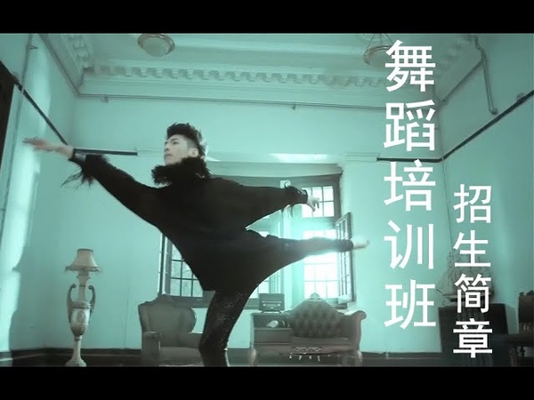 【罗云熙】搞笑脑洞系列 ·不如跳舞丨音乐课跟罗老师学跳舞(误)
