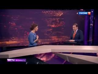 Вести в субботу с Сергеем Брилевым ( 16.03.2019 )
