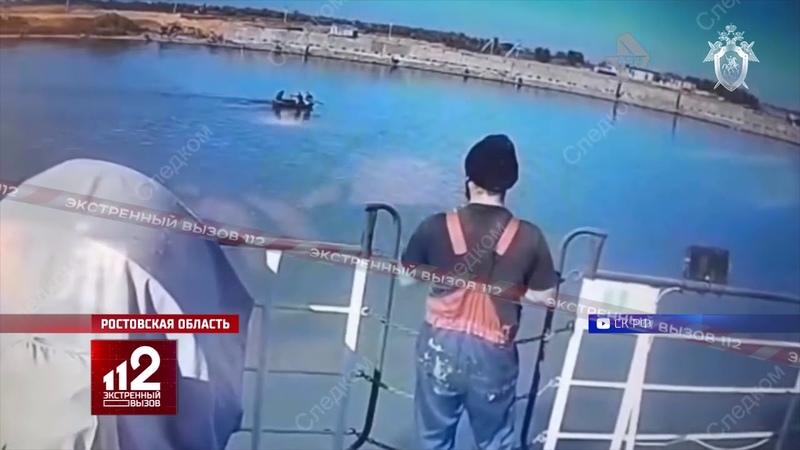 На берег вытащили тела погибших!