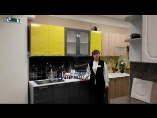 Кухонный гарнитур Лаура в сети салонов Цвет Мебели