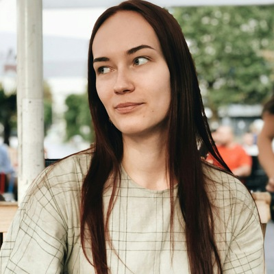 Lidiia Holub