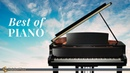 The Best of Classical Piano: Chopin, Debussy, Liszt, Mozart, Beethoven