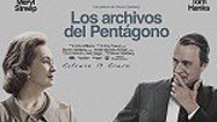 2017-Los archivos del Pentagono