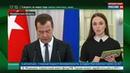 Новости на Россия 24 Премьеры России и Турции открыли в Горках дорогу Турецкому потоку