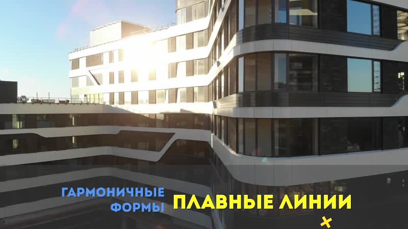 Аэровидеосъемка динамики строительства СИМВОЛА