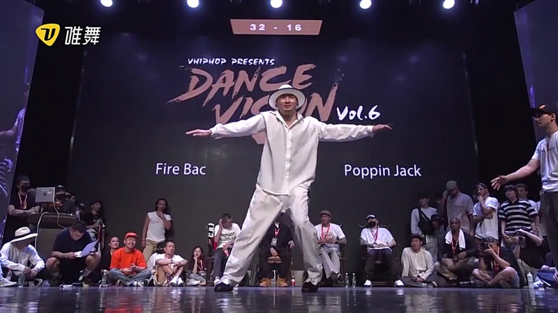 Fire Bac vs Poppin Jack Dance Vision vol 6 Popping Best 32