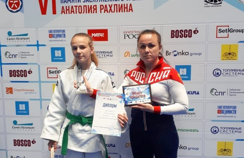 Дзюдоистка из Савеловского взяла золотую награду на соревнованиях в Санкт-Петербурге